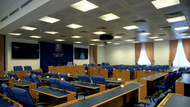 Planning and Budget Commission Meeting Hall